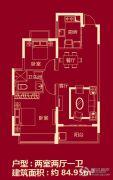 恒大名都2室2厅1卫84平方米户型图