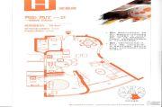 卧龙湖小镇2室2厅1卫70--78平方米户型图