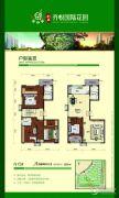 创业・齐悦花园4室2厅3卫262平方米户型图