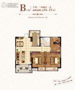 紫榭丽舍3室2厅1卫94平方米户型图