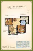 伟东湖山美地・书香郡2室2厅1卫85平方米户型图