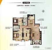 嘉洲文庭3室2厅2卫130平方米户型图