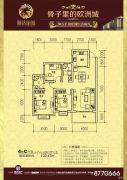 顺达丽城3室2厅2卫102平方米户型图