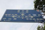 香树湾馨苑交通图