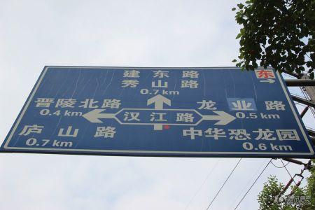 香树湾馨苑