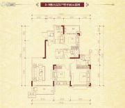 恒大名都3室2厅2卫115平方米户型图