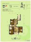 文院9号3室2厅2卫125平方米户型图