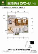 馨雅小苑3室2厅1卫89平方米户型图