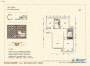 一方南岭国际3室2厅1卫103平方米户型图