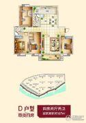 汀兰华府4室2厅2卫160--167平方米户型图