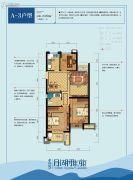 月湖雅苑3室2厅1卫99平方米户型图
