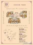 梅州富力城3室2厅2卫112平方米户型图