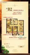 天赋广场3室2厅1卫103平方米户型图
