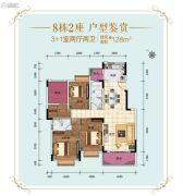 奥园观湖尚居4室2厅2卫128平方米户型图