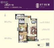 辰宇世纪城2室2厅1卫90平方米户型图