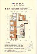 桂林德天广场3室2厅2卫114平方米户型图
