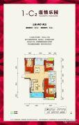 万和国际3室2厅2卫115平方米户型图