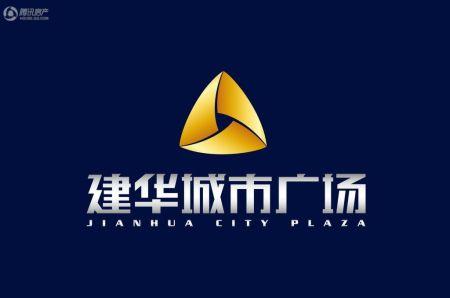 建华城市广场