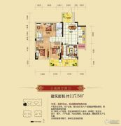雅云尚城3室2厅2卫117平方米户型图
