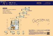美林湖天琴半岛2室1厅1卫62--65平方米户型图