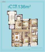 普禧观澜4室2厅2卫136平方米户型图