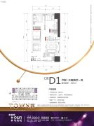 塘朗城TOWN寓3室2厅1卫85平方米户型图