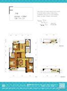 翡翠城3室2厅2卫136平方米户型图