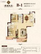 宏润花园2室2厅2卫109平方米户型图