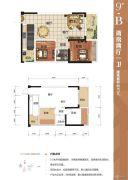 大唐世家2室2厅1卫61平方米户型图