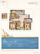时代南湾北岸3室2厅2卫91平方米户型图