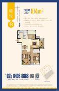 恒大悦澜湾3室2厅2卫104平方米户型图