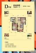 盛邦大都会2室2厅1卫89平方米户型图