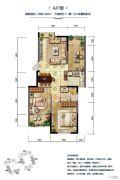 华辰玉海豪庭3室2厅1卫85--90平方米户型图