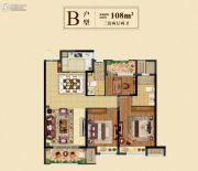 中梁香缇公馆3室2厅2卫108平方米户型图