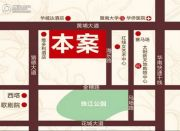 南国公馆交通图