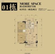 领江壹号2室2厅0卫94平方米户型图