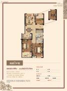 金都南德大院3室2厅2卫98平方米户型图