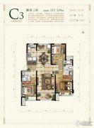 保利花园3室2厅2卫137--139平方米户型图