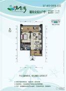 海南马袅湾1室2厅1卫57--60平方米户型图