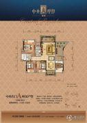 中央观邸3室2厅2卫113--122平方米户型图