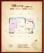 泰瑞名轩2室2厅1卫59平方米户型图
