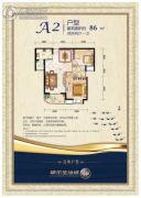 汉口北卓尔生活城2室1厅1卫87平方米户型图