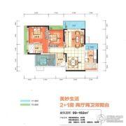 恒裕・世纪广场3室2厅2卫99--102平方米户型图