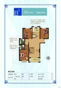 盛紫中央公园3室2厅2卫120平方米户型图