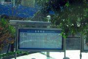 桥达蓝湾半岛配套图