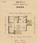 长房・半岛蓝湾2室2厅2卫115平方米户型图