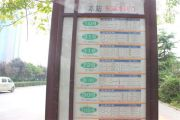 龙湖・源著交通图
