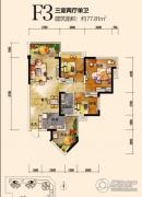 恒邦・时代青江二期3室2厅1卫77平方米户型图