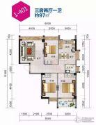 智汇时代3室2厅1卫97平方米户型图