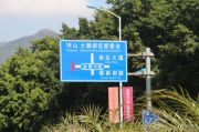 莱蒙水榭蓝湾交通图
